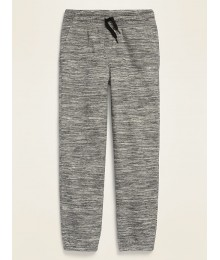 Old Navy Grey/Black Drawstring Waist Joggers